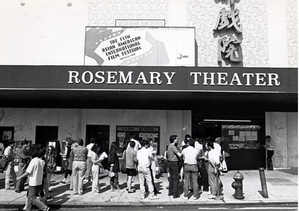 11th AAIFF at the Rosemary Theater
